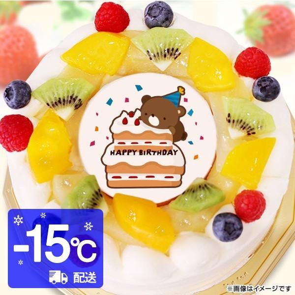 誕生日ケーキ Happy Birthday くま 生クリーム 6号サイズ68名分