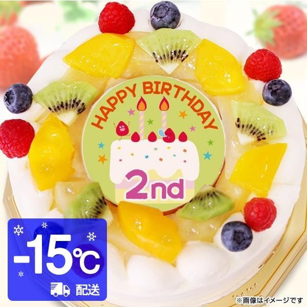 2歳 誕生日ケーキHAPPY 2nd BIRTHDAY 生クリーム 6号サイズ(6〜8名分) イラストケーキ 宅配 プレゼント フォチェッタ