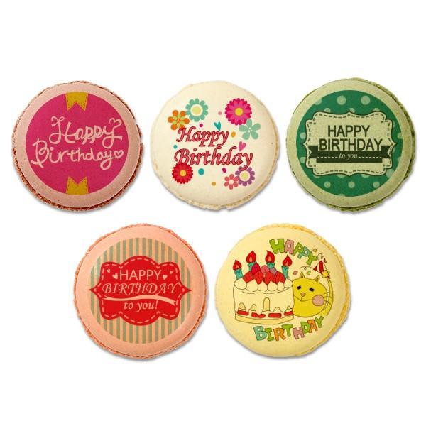 誕生日 スイーツギフト HappyBirthDay!!メッセージマカロン 5個セット お祝い プチギフト インスタ映え|kitahama-sweets|02