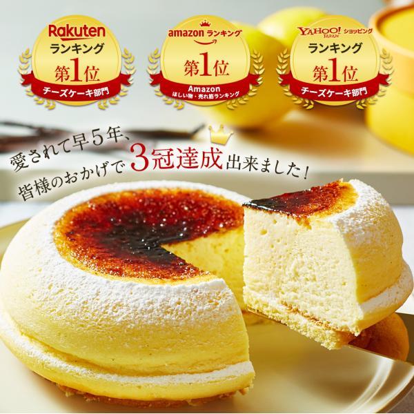 人気のお取り寄せ 天空のチーズケーキ ランキング上位の濃厚スフレチーズケーキ お菓子 送料無料|kitahama-sweets|03
