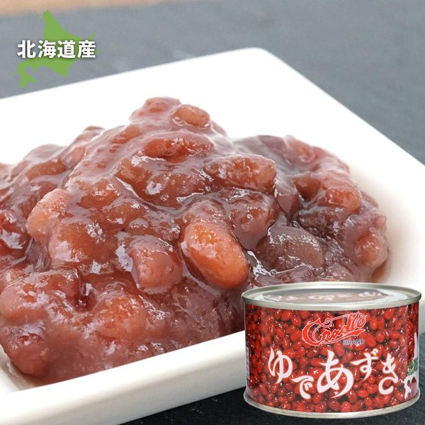クレードル ゆであずき缶詰 T1号×12缶 北海道産 あずき(小豆)使用