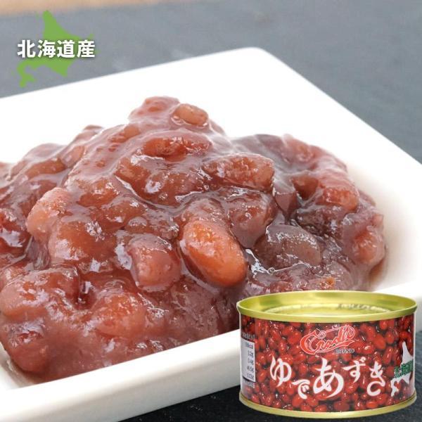 クレードル ゆであずき缶詰 T2号×12缶 北海道産 あずき(小豆)使用