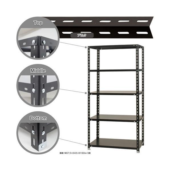 スチールラック スチール棚 業務用 収納 NC-875 幅87.5×奥行45×高さ180cm 5段 ホワイト ブラック グレー ベイジュ|kitajimasteel|06