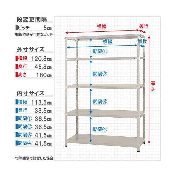 スチールラック スチール棚 業務用 収納 KT-2 幅120×奥行45×高さ180cm 5段 ホワイトグレー|kitajimasteel|03