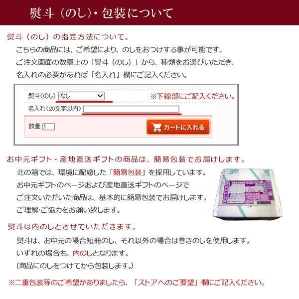 帯広名物ぶた八の豚丼の具6食入 送料無料|kitanohako|04