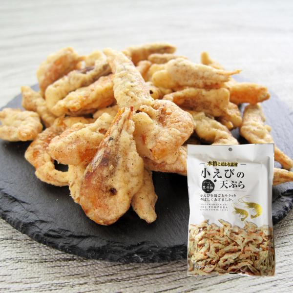 江戸屋 小えびの天ぷら(黒胡椒)45g