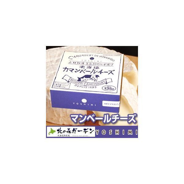 北海道 YOSHIMIカマンベールチーズ 北海道お土産ギフト人気(dk-2 dk-3)