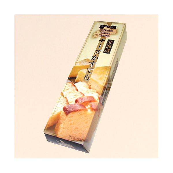 チーズかすてら 北海道お土産ギフト人気(dk-2 dk-3)