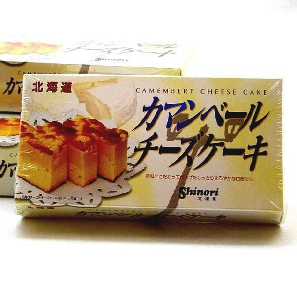 <送料込>カマンベールチーズケーキ  20入 1ケース(dk-2 dk-3)