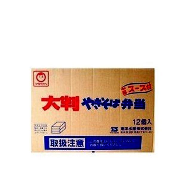 マルちゃん 大判やきそば弁当   1箱 12入 発送まで4日ほど頂きます 北海道お土産ギフト人気(dk-2 dk-3)