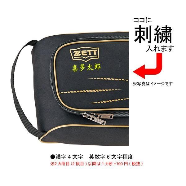ZETT(ゼット) シューズケース BA147 送料無料 野球用品 収納 ケース ネーム刺繍無料|kitaspo|02