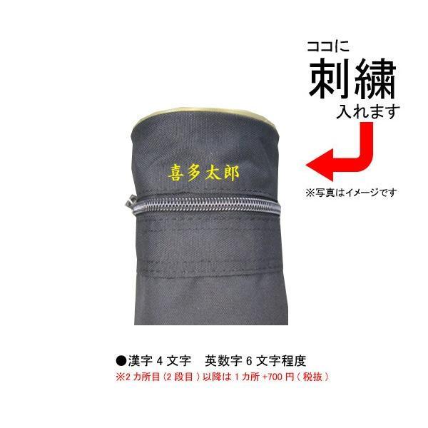 ZETT(ゼット) 少年用バットケース (1本入れ) BC877J 送料無料 野球用品 ネーム刺繍無料|kitaspo|02