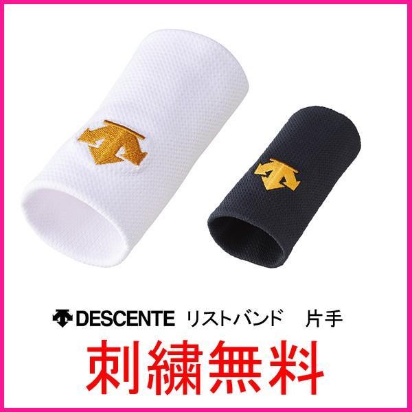 デサント(DESCENT) リストバンド C-124 片手 野球用品 刺繍無料|kitaspo