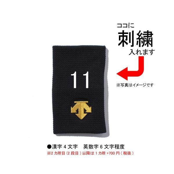 デサント(DESCENT) リストバンド C-124 片手 野球用品 刺繍無料|kitaspo|03
