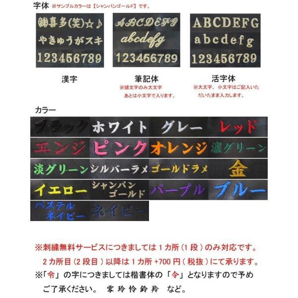 デサント(DESCENT) リストバンド C-124 片手 野球用品 刺繍無料|kitaspo|04