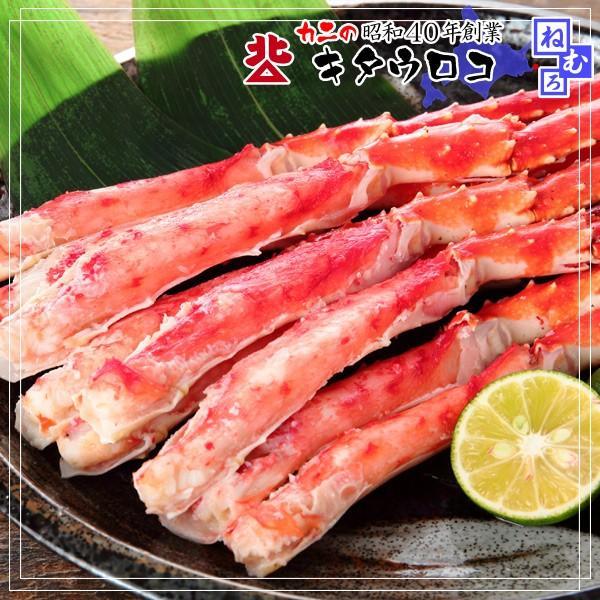 かに カニ 蟹  タラバガニ カット済み 棒肉 ポーション 500g ビードロカット お取り寄せ 夏カニ|kitauroko