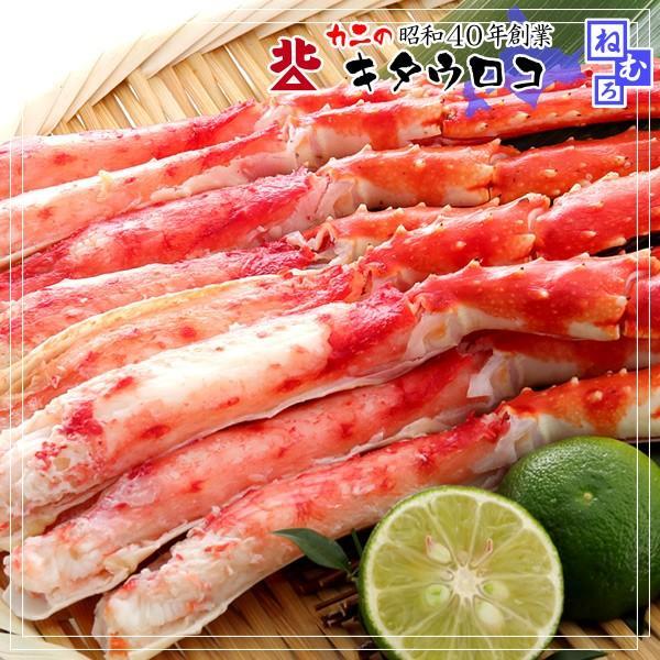 かに カニ 蟹  タラバガニ カット済み 棒肉 ポーション 500g ビードロカット お取り寄せ 夏カニ|kitauroko|02