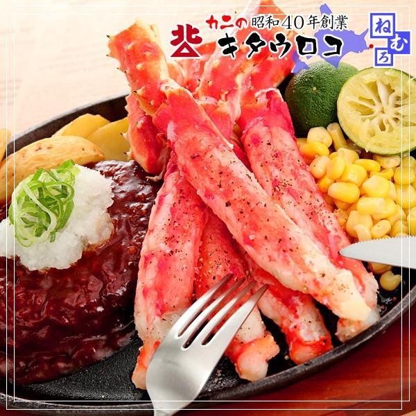 かに カニ 蟹  タラバガニ カット済み 棒肉 ポーション 500g ビードロカット お取り寄せ 夏カニ|kitauroko|03
