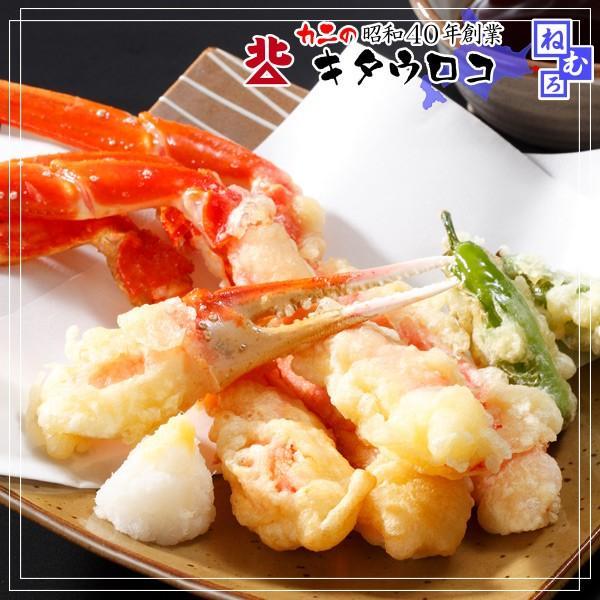 カニ かに 蟹 ズワイガニ ずわいがに 足 メガ盛  3kg|kitauroko|02