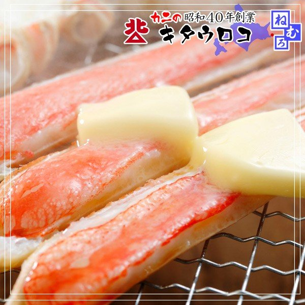 カニ かに 蟹 ズワイガニ ずわいがに 足 メガ盛  3kg|kitauroko|03