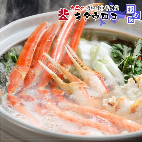 カニ かに 蟹 ズワイガニ ずわいがに 足 メガ盛  3kg|kitauroko|05