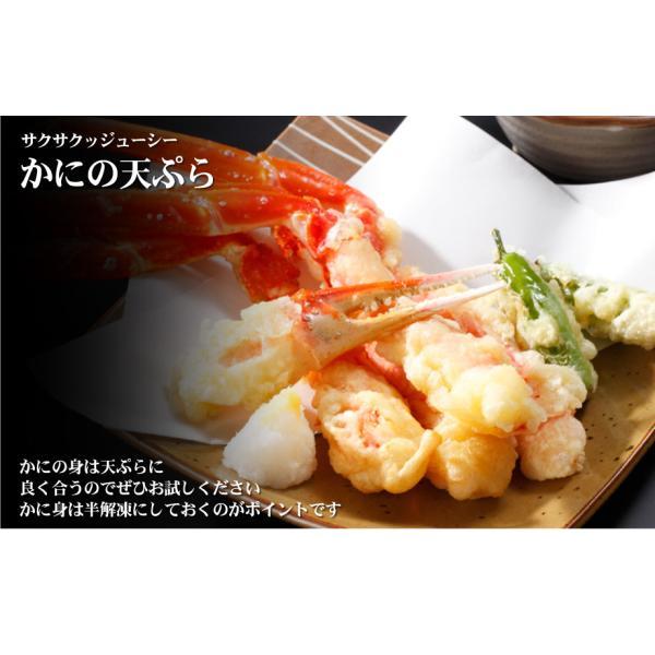 カニ かに 蟹 ズワイガニ 刺身 生食可 特大 カット済み 本ずわいかにしゃぶ 1kg 送料無料 通販 カニ刺し お歳暮|kitauroko|10