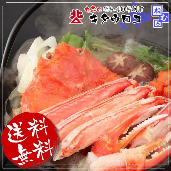 カニ かに 蟹 特大 生ずわいがに姿1尾×1kg前後入 送料無料 お取り寄せ グルメ|kitauroko|03