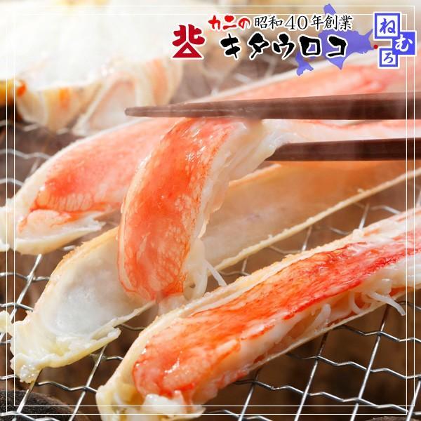 カニ かに 蟹 特大 生ずわいがに姿1尾×1kg前後入 送料無料 お取り寄せ グルメ|kitauroko|07