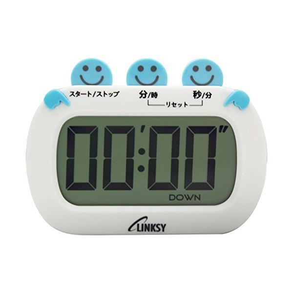 LINKSY (リンクシー) キッチンタイマー(デジタル) ホワイト 85×61×18mm 仲良しタイマー 簡単操作の3つボタン LTY100W