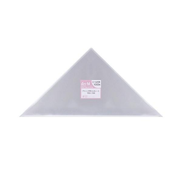アートエム 1up商品(国産)アイシング用コルネ三角シート(シール付)150×150(100枚)