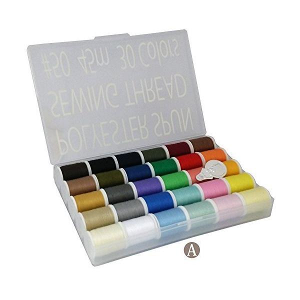 レオニス あると便利。丈夫で縫いやすい収納ケース入 ミシン糸30色セット#50 45m[93011] [M便 1/2]