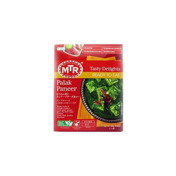 MTR ほうれん草とカッテージチーズカレー(パラックパニール) 輸入食品