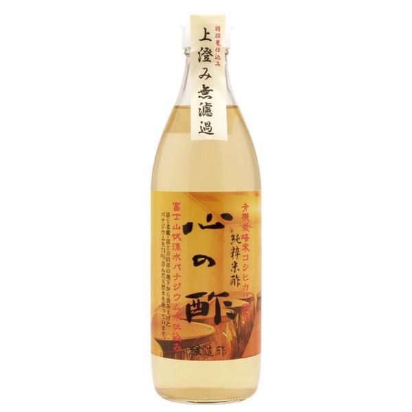 心の酢(純粋米酢)