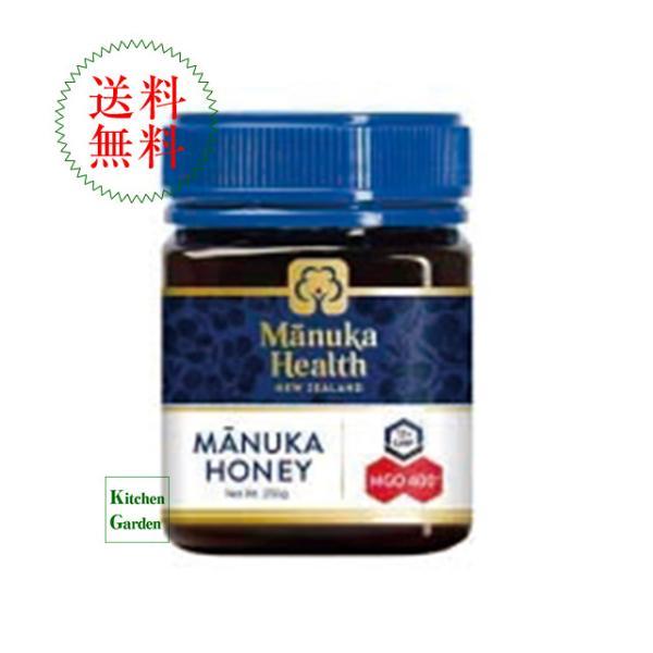 マヌカヘルス マヌカハニー MGO400+/UMF13 250g 輸入食品