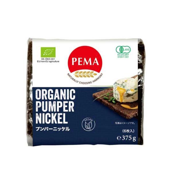 ペーマ 有機プンパーニッケル 7枚入り 輸入食品