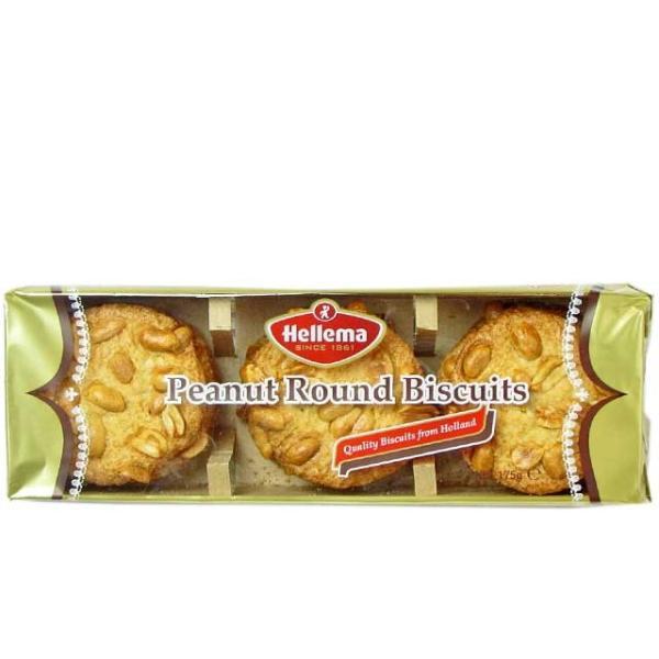 ヘレマ ピーナッツ ラウンドクッキー 輸入食品