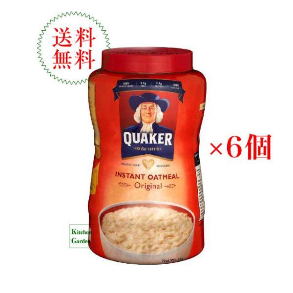 クエーカー インスタントオートミール オリジナル 1kg 6個セット 朝食  輸入食品