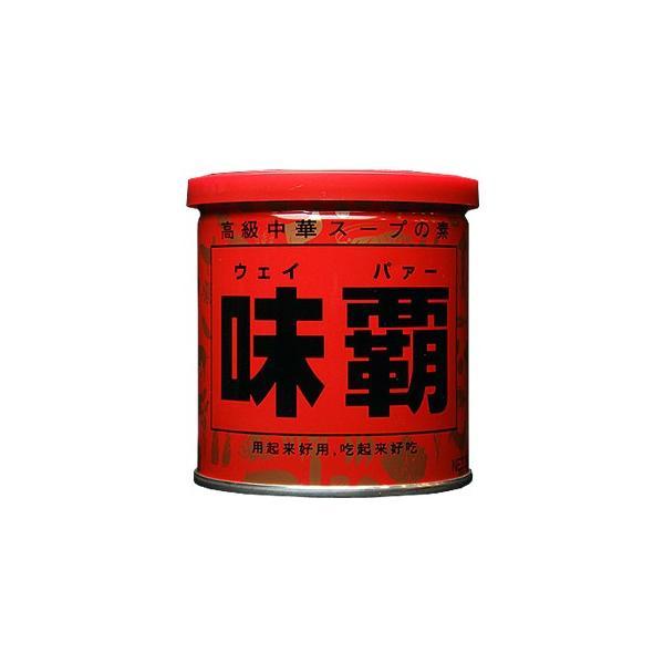 廣記商工 味覇 250g(ウェイパァー)(ウェイパー)