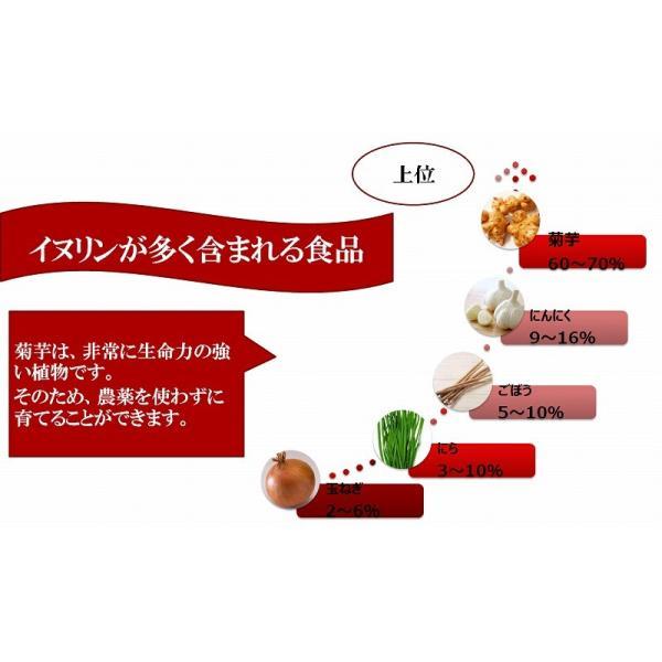 熊本産 無農薬 菊芋 チップス 80g 中性脂肪 ダイエット 糖対策  kitchen-kumamoto 03