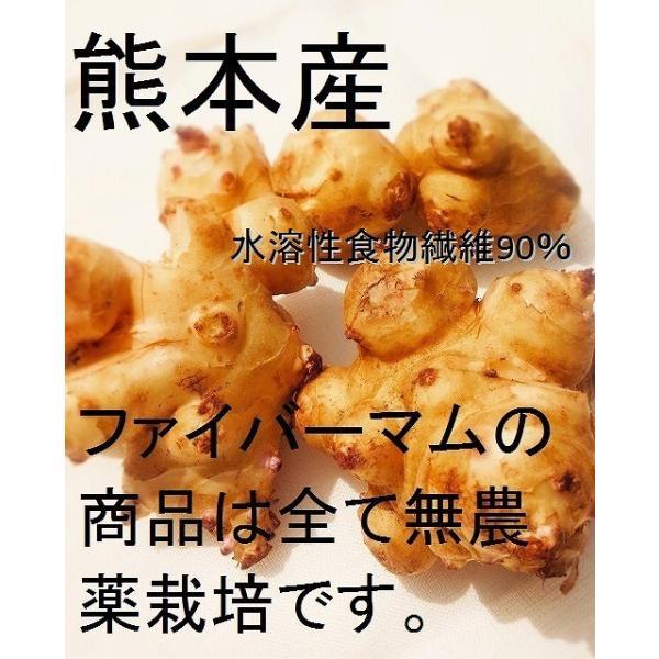 熊本産 無農薬 菊芋 チップス 80g 中性脂肪 ダイエット 糖対策  kitchen-kumamoto 04