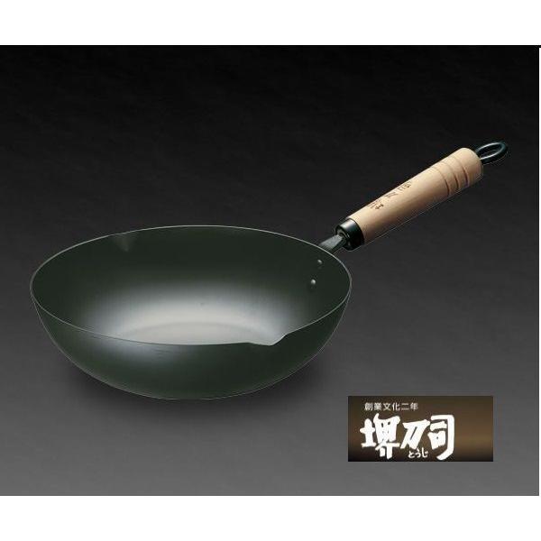 堺刀司 スチールテック 鉄 ディープパン 26cm