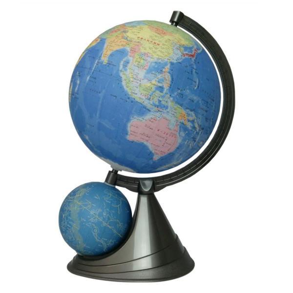 SHOWAGLOBES 二球儀 行政図タイプ 26cm 26-GF-J 天球儀 お祝い 入学