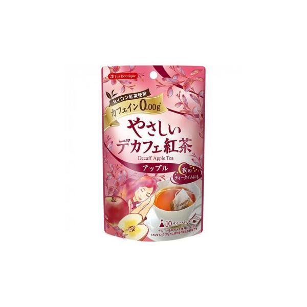 ティーブティック やさしいデカフェ紅茶 アップル 10TB×12セット 50552