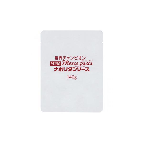 ミッション マルコナポリタンソース(業務用) 30食セット
