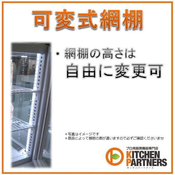 冷蔵/ショーケース/業務用/4面ガラス/両面開き/JCMS-103W/送料無料 JCM メーカー保証1年/ノンフロン/補助金 kitchen-partners 07