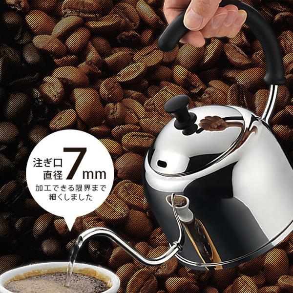 宮崎製作所 Miyacoffee ドリップケトル 0.9L ミラー MCO-1 【 ポット やかん コーヒー 】 kitchen 02