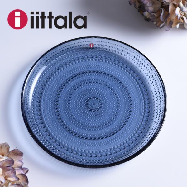 イッタラ カステヘルミ プレート26cm ( 365236 ) レイン [ iittala Kastehelmi 皿 おさら ]|kitchen