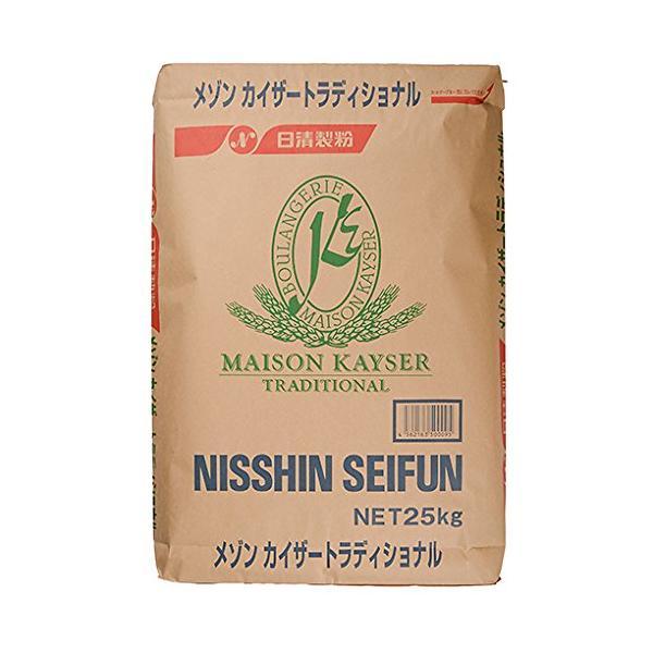 日清製粉 メゾンカイザートラディショナル 25kg 【キャンセル・返品・交換不可】