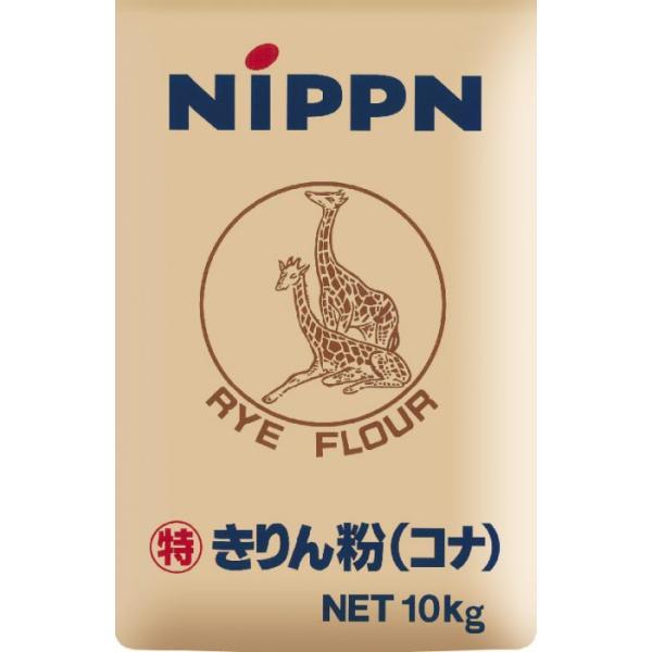 日本製粉 キリン粉(ライ麦粉) 10kg