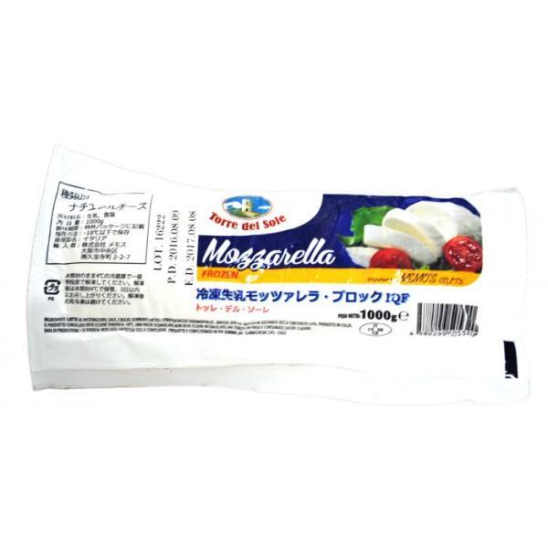 TORRE DEL SOLE(トッレ・デル・ソーレ)冷凍生乳 モッツァレラ・ブロック 1kg【冷凍便でお届け】【常温商品と同梱不可】 【キャンセル・返品・交換不可】